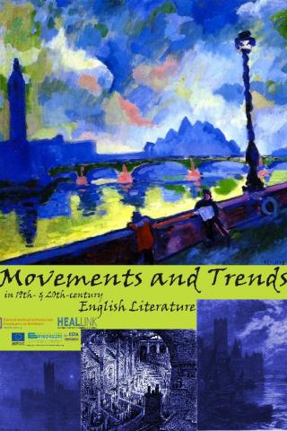 Κινήματα και τάσεις στην αγγλική λογοτεχνία του 19ου & 20ού αιώνα